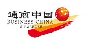 business china logo
