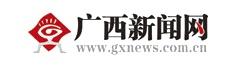 guangxi xinwenwang logo